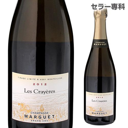 マルゲレ クレイエール エクストラブリュット グランクリュ 2012 750ml シャンパン シャンパーニュ 自然派ワイン ヴァン ナチュール ビオディナミ