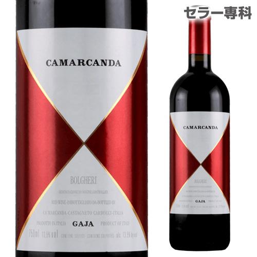 カマルカンダ 2015 カ マルカンダ ガヤ スーパートスカーナ