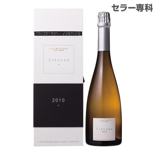 ドゥヴォ― ステノぺ 2010 BOX 750ml 正規品 BOX付 箱付 シャンパン シャンパーニュ