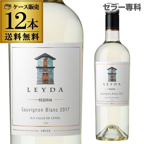 送料無料 レイダ レセルヴァ ソーヴィニョンブラン 白ワイン 辛口 チリ 750ml×12本 長S