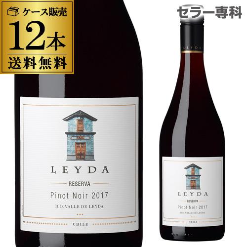 送料無料 レイダ レセルヴァ ピノ ノワール赤ワイン 辛口 チリ 750ml×12本 長S