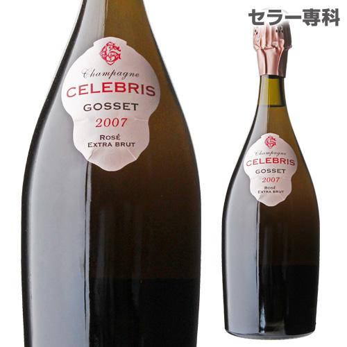 ゴッセ シャンパーニュ セレブリス ロゼ エクストラ ブリュット 2007 750ml 箱なし 並行品 シャンパン 泡 辛口 セレブレス ワイン GOSSET Champagne Celebris Rose Extra Brut