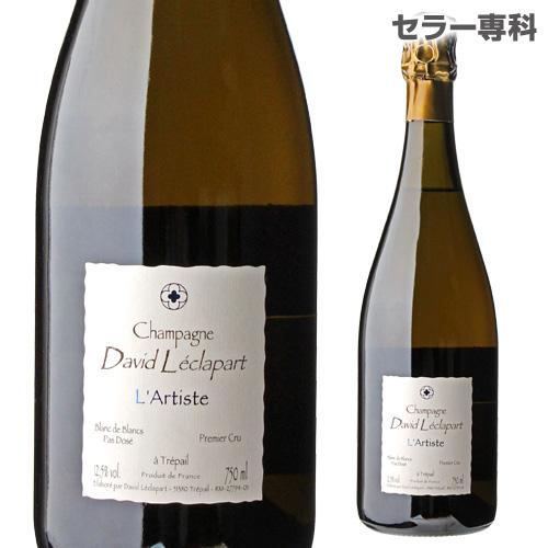 ダヴィッド レクラパールラルティスト ブラン ド ブラン 750ml シャンパン シャンパーニュ