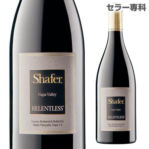 シェーファー リレントレス 2013 赤ワイン アメリカ カリフォルニア ナパヴァレー シラー