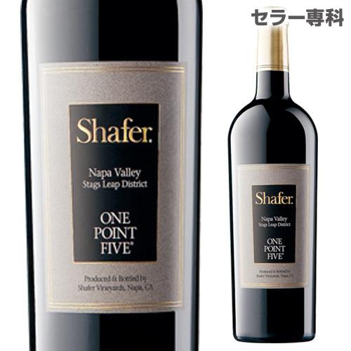 シェーファー カベルネ ソーヴィニヨン ワン ポイント ファイヴ 2015 赤ワイン アメリカ カリフォルニア ナパヴァレー