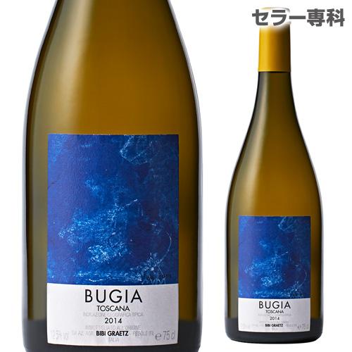 ブジーアビービーグラーツ 750ml イタリア 白ワイン ビアンコ 辛口 長S