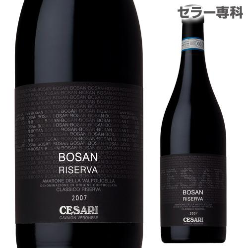 アマローネ リセルヴァ チェザーリ ボザン[2007] [赤ワイン][イタリア][ヴェネト][ヴァルポリチェッラ]