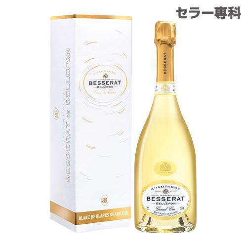 ベスラ ド ベルフォン キュヴェ デ モワン ブラン ド ブラン グランクリュ NV BOX 750ml [シャンパン][シャンパーニュ][箱付]
