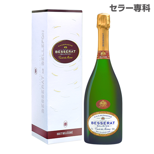 ベスラ ド ベルフォンキュヴェ デ モワンブリュットミレジム[2006] BOX750ml[シャンパン][シャンパーニュ][箱付]