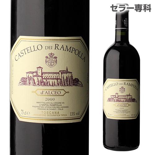 カステロ デイ ランポーラ ヴィーニャ ダルチェオ IGT [2000] [イタリア][トスカーナ][赤ワイン][スーパートスカーナ]