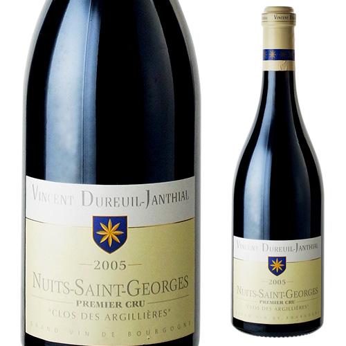 ニュイ サン ジョルジュ プルミエクリュ クロ デ アルジエール 2005 デュルイル ジャンティアル 赤ワイン
