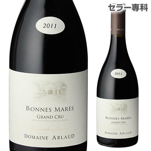 ボンヌマール 2011 ドメーヌ アルロー 赤ワイン