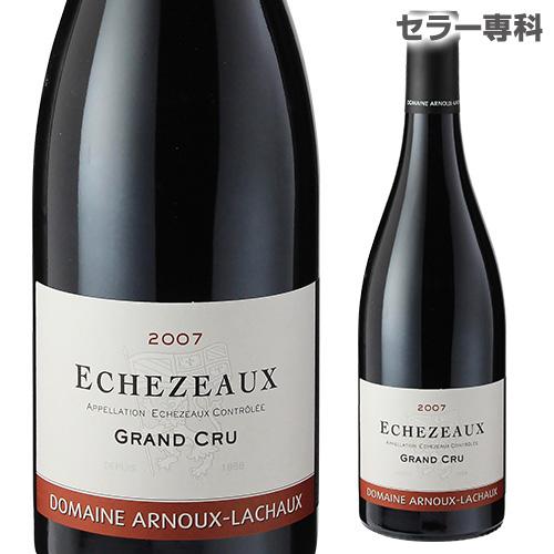 エシェゾー 2007 アルヌー ラショー 赤ワイン