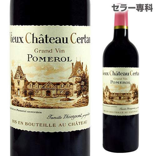 ヴュー シャトー セルタン 2013 赤ワイン