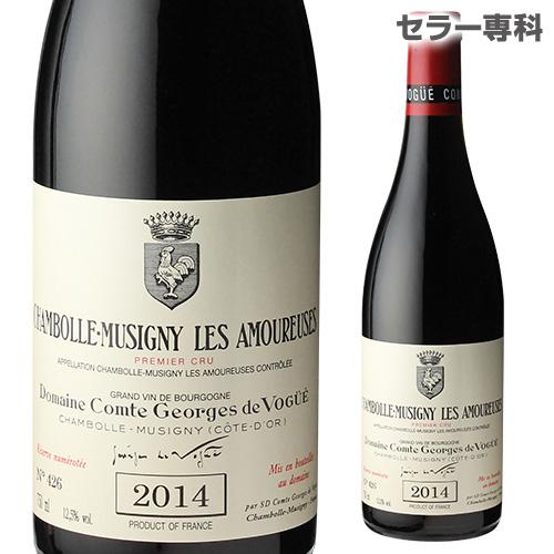 シャンボール ミュジニープルミエクリュ レ ザムルーズ 2014コント ジョルジュ ド ヴォギュエ 赤ワイン