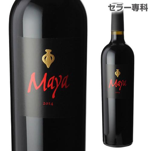 マヤ 2014 ダラ ヴァレナパ ヴァレー カリフォルニア 赤ワイン