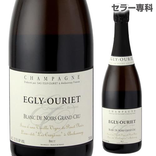 エグリ ウーリエ ブラン ド ノワール ブリュット 750ml シャンパン シャンパーニュ