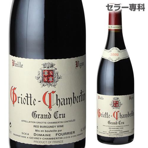 【マラソン中 最大777円クーポン】グリオット シャンベルタン[2011] ドメーヌ フーリエ 赤ワイン