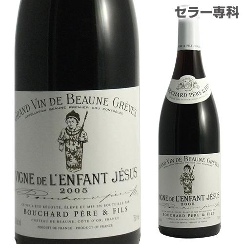 日本未入荷 ボーヌ グレーヴ ヴィーニュ ド ランファン ジェズュ 2005 ブシャール ペール エ フィス 正規品 赤ワイン, あきし野 sleeping-shop 42d83a44