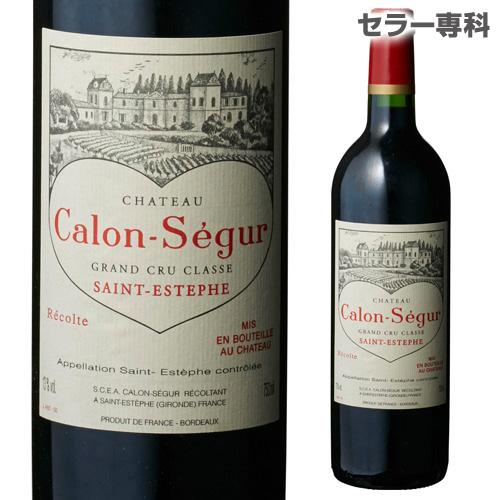 最強2006年 シャトー カロン セギュール 2006 バレンタイン ホワイトデー 格付3級 クリスマス お正月 赤ワイン