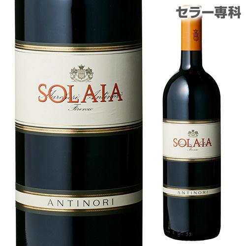 ソライア 2014 アンティノリ Solaia Antinori イタリア トスカーナ 赤 赤ワイン