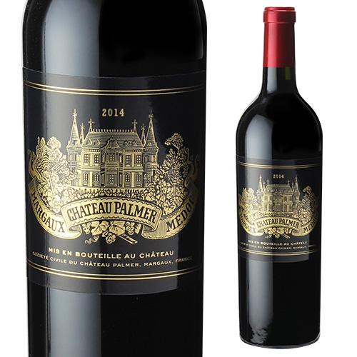シャトー パルメ 2014 赤ワイン