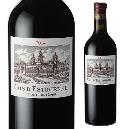 シャトー コス デストゥールネル 2014 赤ワイン
