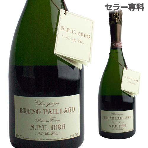 N P U ネック プリュ ウルトラ 1996 ブルーノ パイヤール シャンパン シャンパーニュ
