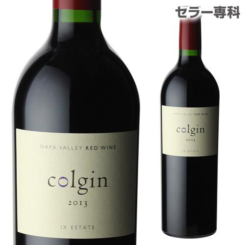 コルギン レッドワイン IX(ナンバー ナイン) エステートナパヴァレー 赤ワイン