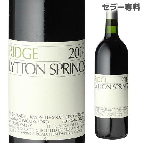 【誰でもP5倍 12/25限定】リットンスプリングス ジンファンデル 2014リッジ ヴィンヤーズ 赤ワイン