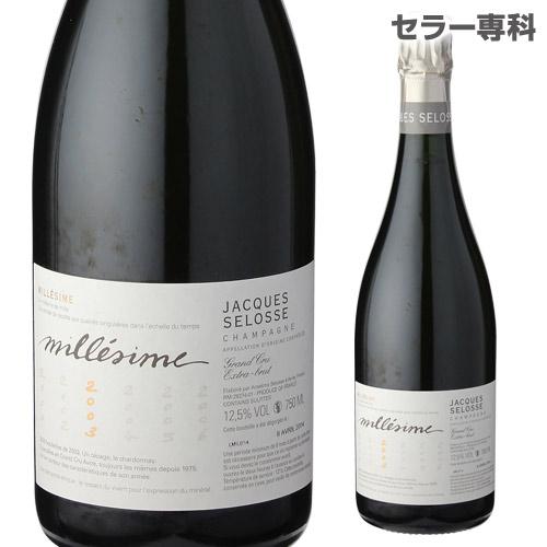 ジャック セロス ミレジム 2005 750ml シャンパン シャンパーニュ