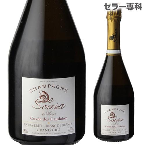 ド スーザ キュヴェ コーダリー ブラン ド ブラン エクストラブリュット 750ml シャンパン シャンパーニュ