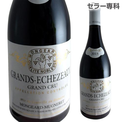 グラン エシェゾー 2015モンジャール ミュニュレ 正規品 赤ワイン