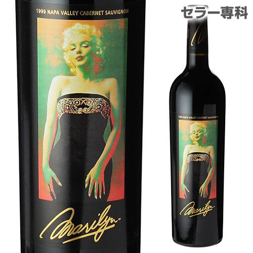 マリリン カベルネソーヴィニョン 1999 赤 辛口 カリフォルニア 750ml 赤ワイン