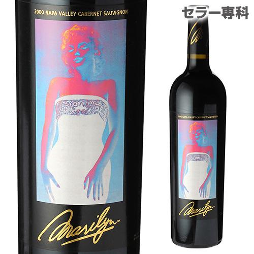 マリリン カベルネソーヴィニョン 2000 赤 辛口 カリフォルニア 750ml 赤ワイン
