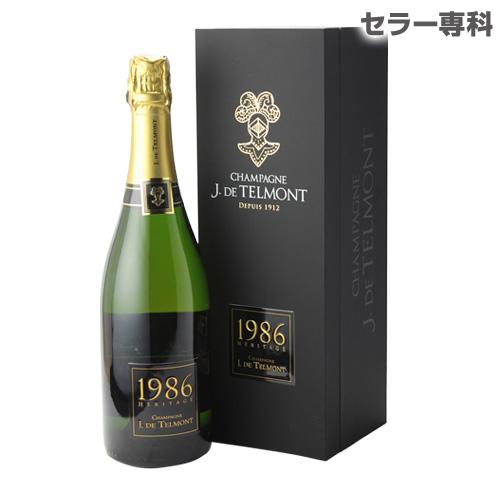 ジ ド テルモン ヘリテージ ブリュット 1986 750ml シャンパン シャンパーニュ