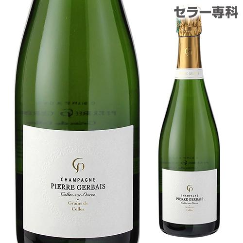 【誰でもP5倍 12/25限定】ピエール ジェルベグレイン ド セル エクストラブリュット 750ml シャンパン シャンパーニュ