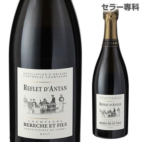 ベレッシュルフレ ダンタン NV 750ml シャンパン シャンパーニュ 限定品