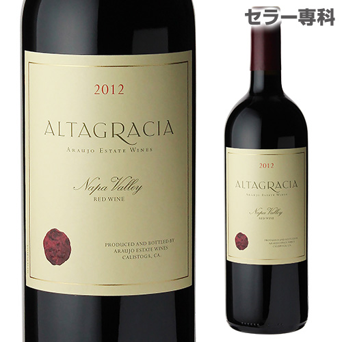 アルタグラシア カベルネ ソーヴィニヨン 2012 アラウホ 赤ワイン