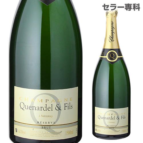 ケナルデル ブリュット レゼルヴマグナム 1.5L(1500ml) 限定品 シャンパン シャンパーニュ 正規品 ヴェルズネイ