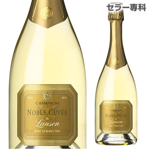 ランソンノーブルキュヴェ ヴィンテージ ブランドブラン 2002 750ml 正規品 シャンパン シャンパーニュ