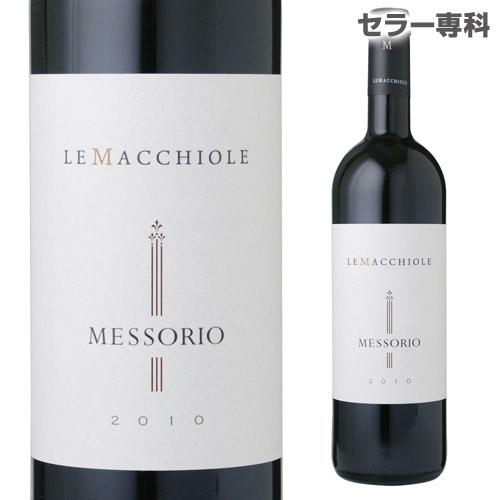 メッソリオ 2010 750ml レ マッキオーレ 赤ワイン
