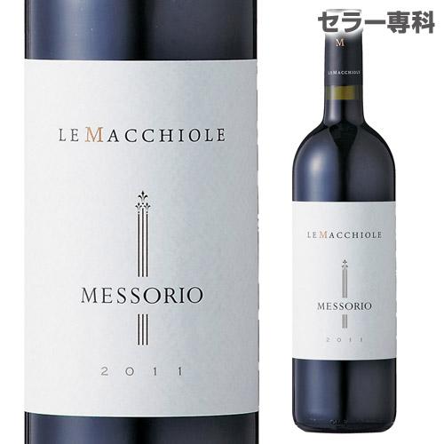 メッソリオ 2011 750ml レ マッキオーレ 赤ワイン