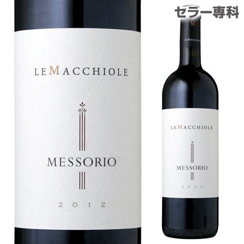 メッソリオ 2012 750ml レ マッキオーレ 赤ワイン