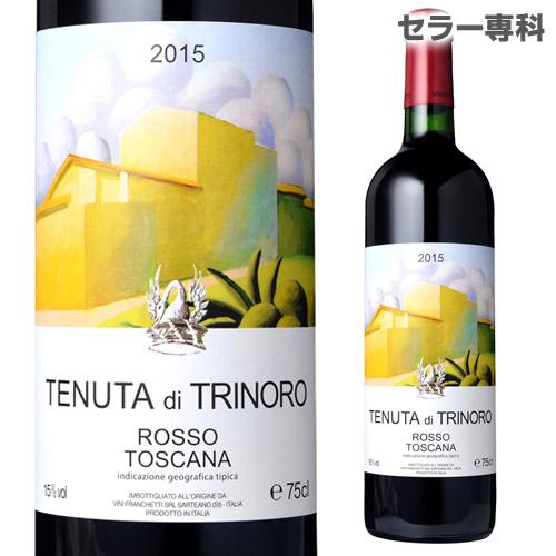 テヌータ ディ トリノーロ 2015 赤ワイン