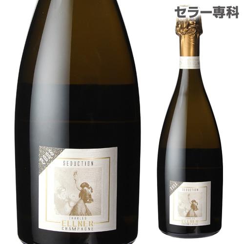 シャルル エルネー セダクション ブリュット 2006 750ml セデュクション シャンパン シャンパーニュ