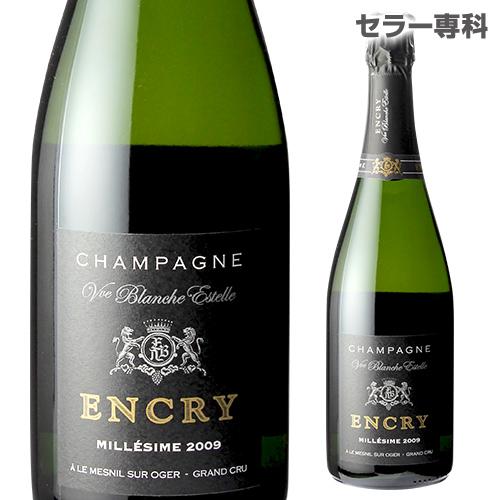 エンクリミレジム 2009 750ml シャンパン シャンパーニュ