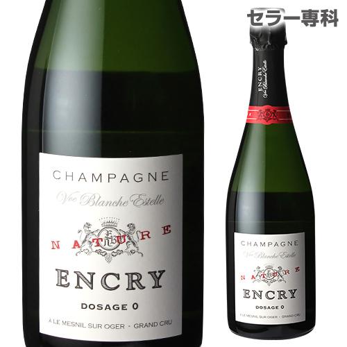 エンクリ ゼロ ドサージュ ナチュール 750ml シャンパン シャンパーニュ