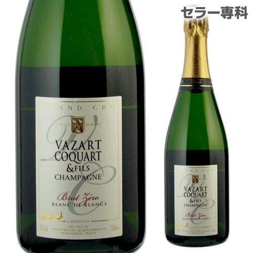 ヴァザール コカール ブリュット ゼロ ブラン ド ブラン NV グランクリュ 750ml ドサージュ ゼロ シャンパン シャンパーニュ