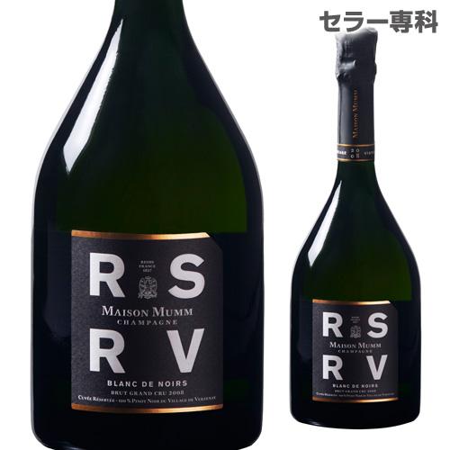 メゾン マム RSRV ブラン ド ノワール 2008 750ml 正規品 シャンパン シャンパーニュ 限定品 アール エス アール ヴイ